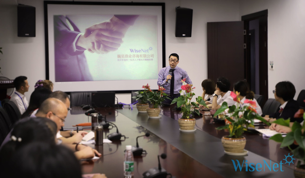 Wesley from WiseNet Asia at business sharing, in Chongqing Industry Park of HR Services