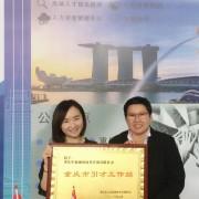 WisenetAsia awarded the 'Chongqing Municipality Talent Attraction Office' by Chongqing Municipal Bureau of HR & Social Security